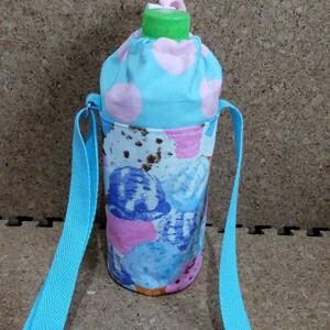 ペットボトルカバー  水筒カバー