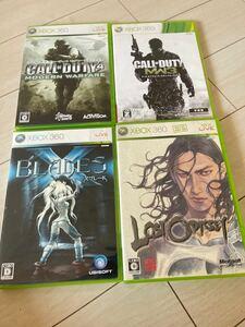 Xbox360 ソフトまとめ売り