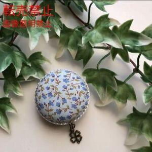 ハンドメイド 小花柄 メジャー マカロンメジャー 裁縫道具 巻尺 文具 教材 事務用品 雑貨 マイデスクやマイバック等にも