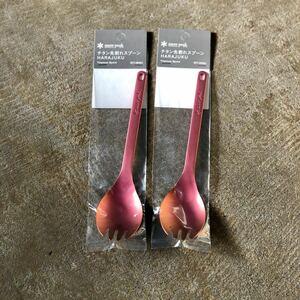 【新品】原宿限定スノーピーク 先割れスプーン2本 ピンク snow peak チタン ピンク