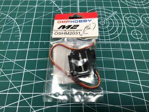 M2 OSHM2031 メタルケース フルメタルデジタルサーボ 新品 送料無料