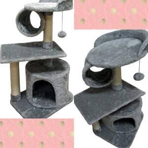 【仔猫もシニア猫もゆったり寛いで楽しめる実用性&お洒落なデザイン性兼備の拘りの逸品★組立式で移動や持ち運びも超便利】キャットタワー