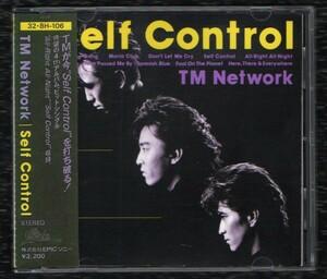 ∇ TMネットワーク TM NETWORK 1987年発売 全10曲収録 4thアルバム 旧規格盤 32・8H-106 CD/セルフコントロール Self Control/小室哲哉