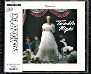 ∇ TMネットワーク TM NETWORK 1989年 ミニアルバム CD/トゥインクルナイト TWINKLE NIGHT/吸血鬼ハンターD 小室哲哉 木根尚登 宇都宮隆