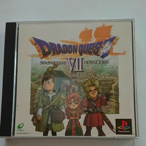 PS1 ドラゴンクエストVII エデンの戦士たち