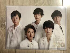 嵐 ARASHI Anniversary Tour 5×20 公式グッズ クリアファイル 第3弾 (集合)