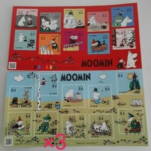 ムーミン切手シート二種類×3