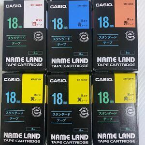 カシオ ネームランド スタンダードテープ 18mm 6個セット