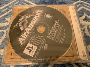 PS体験版ソフト エアアサルト ムービーディスク Air Assault BRIEFING DISC 未開封 非売品 プレイステーション PlayStation DEMO DISC