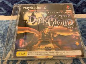 PS2体験版ソフト ダーククラウド(DARK CLOUD)体験版 非売品 送料込み SONY PlayStation DEMO DISC PAPX90501 プレイステーション