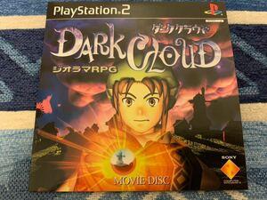 PS2体験版ソフト ダーククラウド(DARK CLOUD)ムービーディスク 非売品 美品 送料込み SONY PlayStation DEMO DISC