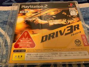 PS2体験版ソフト DRIV3R ドライバー3 体験版 アタリ、ATARI、ATAR プレイステーション PlayStation DEMO DISC 非売品 送料込み