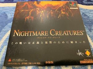 PS体験版ソフト ナイトメアクリーチャーズ Nightmare Creatures 体験版 非売品 プレイステーション PlayStation DEMO DISC SONY ソニー