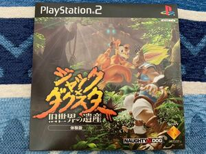 PS2体験版ソフト ジャック×ダクスター 旧世界の遺産 体験版 非売品 未開封 送料込み Jak and Daxter PlayStation DEMO DISC SONY