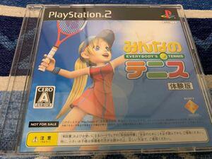 PS2体験版ソフト みんなのテニス 体験版 SONY プレイステーション PlayStation DEMO SAMPLE DISC 非売品 送料込み