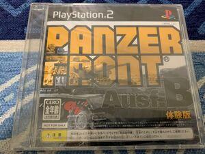 PS2体験版ソフト パンツァーフロント Aust.B 体験版 未開封 PANZER FRONT プレイステーション 非売品 送料込 PlayStation DEMO DISC ASCII