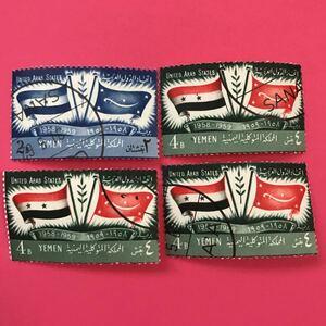 外国使用済み切手★イエメン 1959年アラブ国家連合の宣言1周年