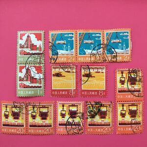 外国使用済み切手★中国 1977年 工農業建設図 7種23枚