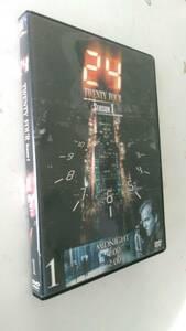 中古品です、DVD 24 TWENTY FOUR SEASON Ⅰ MIDNIGHT 1:00~2:00 、状態は日焼け、汚れ、イタミ、があります。