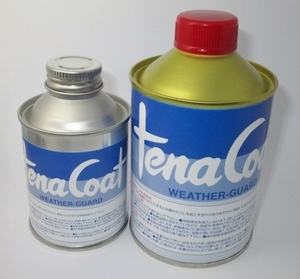 即決2025円◆テナコート ウェザーガード 1/12L 1/6L 合計2ヶセット 液体状 ナガラ電子 アンテナ工事に TENA COAT