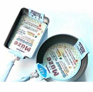 ★(新品&中古) COZY KITCHEN フライパン(20cm) & 卵焼きフライパンセット&シリコンヘラ付。★計3個セット!。