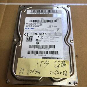 使用時間12923H/中古HDD SATA SAMSUNG HD103SJ 3.5インチ 1TB 注意あり