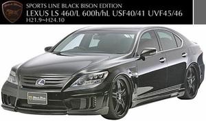【M's】LEXUS LS 40系 中期用 LS460/L LS600h/L(H21.9-H24.10)WALD Black Bison エアロ 3点キット (F+S+R)//レクサス FRP製 ヴァルド