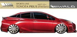 【M's】トヨタ PRIUS 50 ZVW50/55(H27.12-)WALD SPORTS LINE サイドステップ 左右/プリウス ABS ヴァルド バルド スポーツライン エアロ