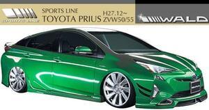 【M's】トヨタ PRIUS 50系 ZVW50/55(H27.12-)WALD SPORTS LINE エアロ7点キット//プリウス ヴァルド バルド フルエアロ 50プリウス