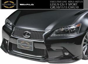 【M's】LEXUS GS Fスポーツ GRL10(H24.1-H27.11)WALD EXECUTIVE LINE フロントスポイラー/ABS レクサス F-SPORT GS250/350/450h ヴァルド