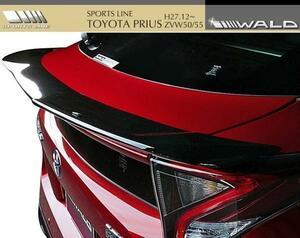 【M's】TOYOTA PRIUS 50系 ZVW50/55(H27.12-)WALD SPORTS LINE トランクスポイラー/FRP ヴァルド バルド エアロ 50プリウス プリウス50