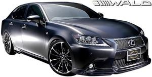 【M's】レクサス GS450h F-SPORT GRL10 (H24.1-H27.11) WALD EXECUTIVE LINE エアロキット 3点(F+S+R)//ABS製 LEXUS GS ヴァルド