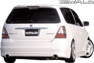 【M's】ホンダ 前期 RA6/RA7 オデッセイ (H11.12-H13.11) WALD Sports Line リアスカート//FRP製 ヴァルド バルド ODYSSEY エアロ