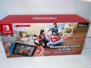 マリオカート ライブ ホームサーキット マリオセット Nintendo Switch ニンテンドースイッチ
