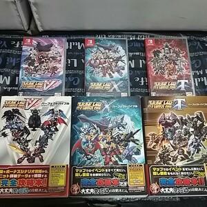 スーパーロボット大戦V X T ソフト三本と攻略本三冊付