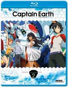 【送料込】キャプテン・アース 2 全12話 (北米版 ブルーレイ) Captain Earth 2 blu-ray BD