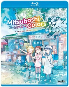 【送料込】三ツ星カラーズ 全12話 (北米版 ブルーレイ) Mitsuboshi Colors blu-ray BD
