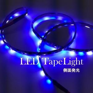 メール便 白&青 2色発光 ツインカラー 極細5mm 側面発光 60cm LED テープライト 切断可 【97】/22э