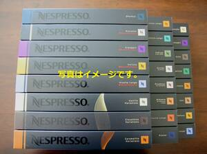 夏価格 マスターオリジン含む 40本(選択可能) ネスプレッソカプセル