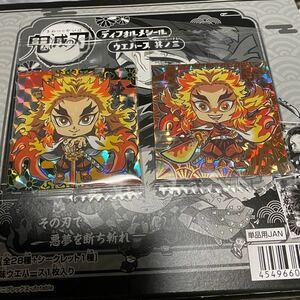 鬼滅の刃 ウエハース3 ディフォルメシール 煉獄さん 極レア スーパーレア