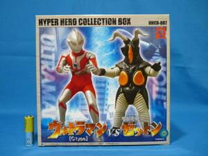 オオツカ企画 ハイパーヒーローコレクションボックス ウルトラマン vs ゼットン