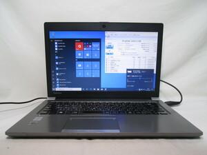 東芝 dynabook R644/K PR644KAA647AD71 Core i5 4300U 1.9GHz 16GB 1TB 爆速SSD 14インチ Win10 64bit Office USB3.0 Wi-Fi HDMI [78520]