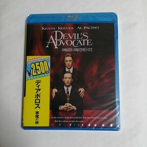 Blu-ray ディアボロス