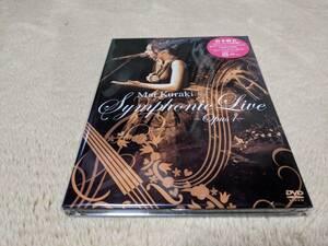 ★新品未開封 倉木麻衣 Mai Kuraki Symphonic Live -Opus 1- LIVE DVD2枚組★