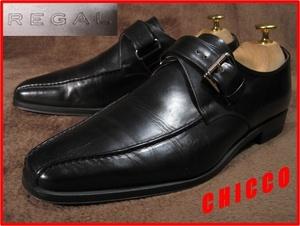 即決★24.5cm 日本製 REGAL リーガル シングル モンクストラップ ビジネス ドレス シューズ 革靴 本革 レザー メンズ 黒 ブラック 紳士靴