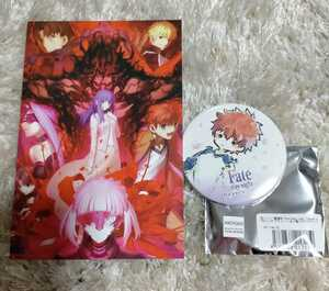 Fate stay night★衛宮士郎 缶バッジ★ポストカード付 グラフアート