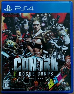 PS4 ソフト CONTRA ROGUE CORPS 魂斗羅 ローグ コープス