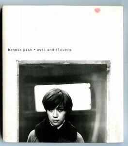 【送料無料】 Bonnie Pink 「evil and flowers 」
