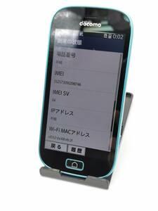 送料無料 SIMフリー docomo F-03K らくらくスマートフォン ブルー r32-21