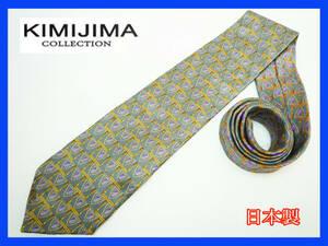 日本製 KIMIJIMA COLLECTION 君島一郎 キミジマ コレクション シルク 絹100% ネクタイ 紫系 柄 上質 フォーマル ビジネス 定形外OK K1